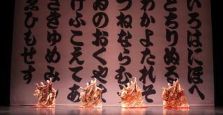 The Kabuki 0332 photo Kiyonori Hasegawa
