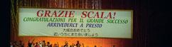 La Scala a Tokyo