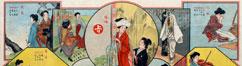 Shiseido historical campaigns