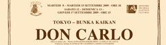 Tour to Tokyo, Don Carlo, playbill