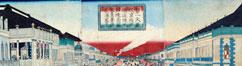 Shiseido poster storici