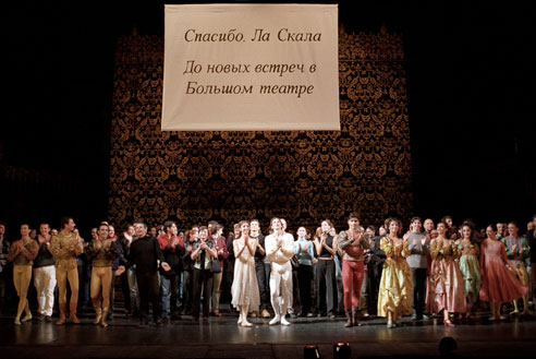 La Scala a Mosca